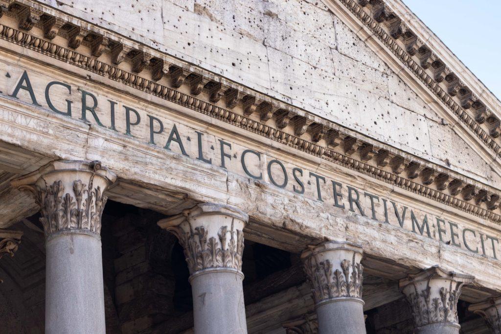 Detalle del Partenón de Agripa
